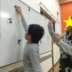 放課後デイ*英語の日!