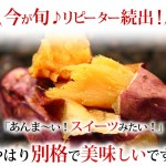 1月20日 西成区役所 焼き芋販売